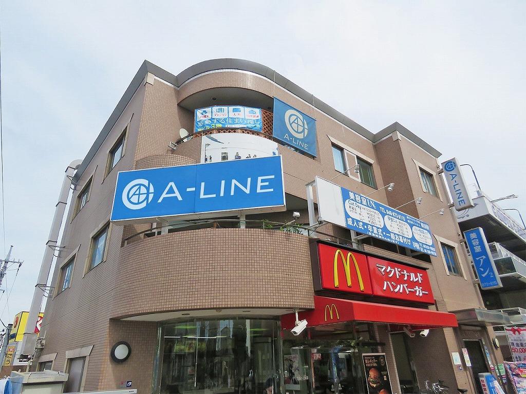 東浦和駅前マクドナルドの3階