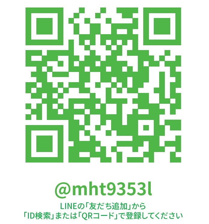 2017-12-23_163903