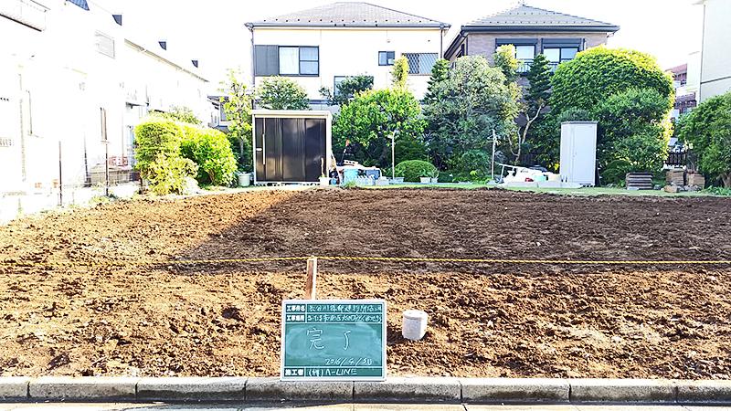 埼玉県さいたま市南区解体工事実績施行後