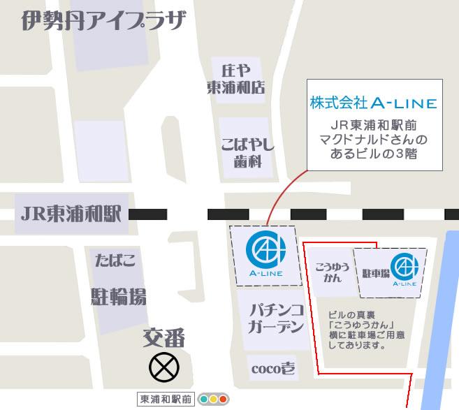 東浦和解体A-LINE駐車場