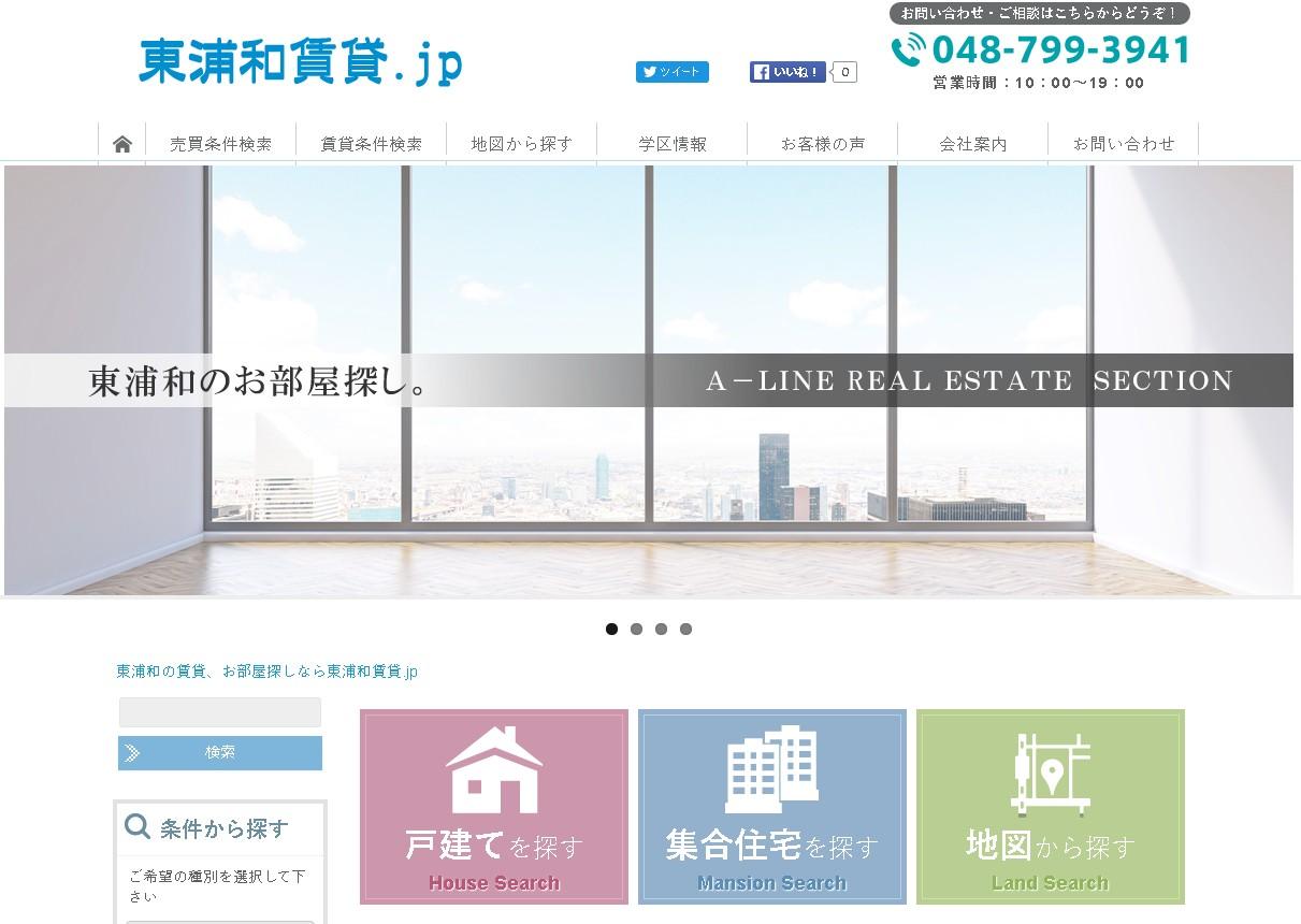 東浦和賃貸.jp