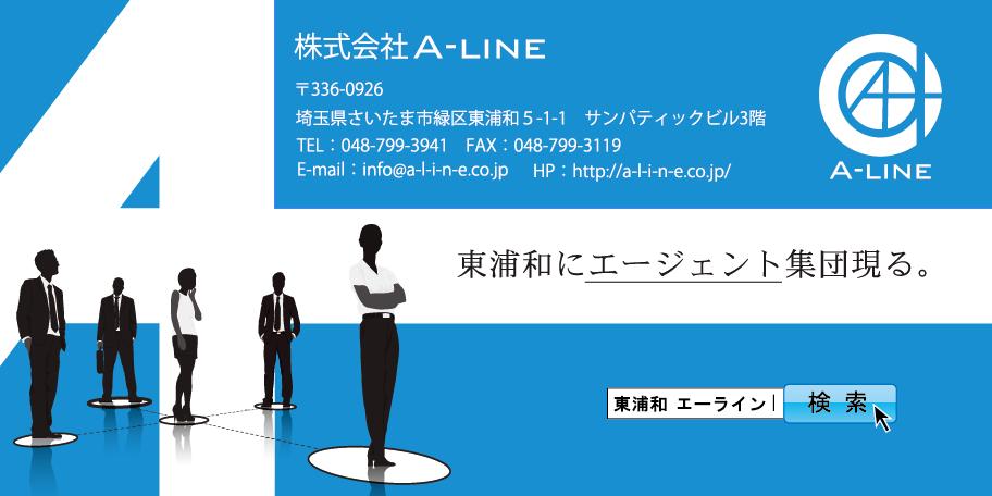 2015-07-01_211928