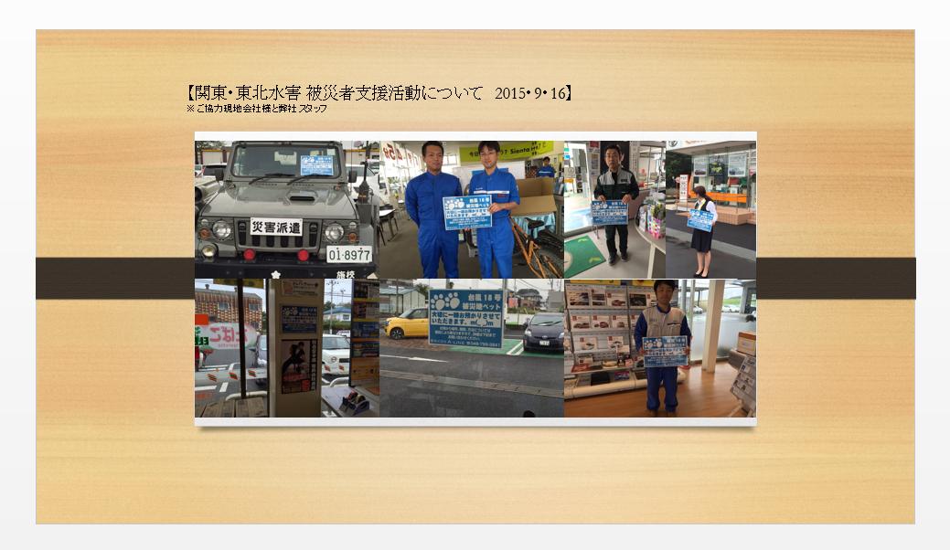 2015-09-19_120429
